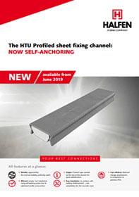 HTU-S – įtvaras pramoninių objektų trapeciniams apdailos lakštams tvirtinti brosiura